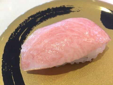 はま寿司本鮪大とろと春の味自慢地中海産本鮪大とろ