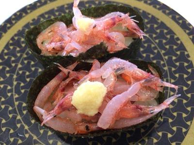 はま寿司本鮪大とろと春の味自慢桜えび軍艦
