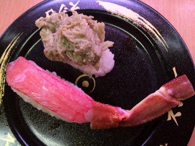 スシロー本気づくしのまぐろ祭大型生本ずわい蟹&かに味噌和え