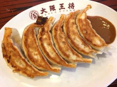 大阪王将白湯餃子鍋定食