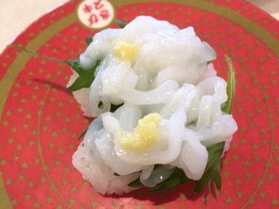 はま寿司本鮪大とろと春の味自慢あおりいかソーメン握り