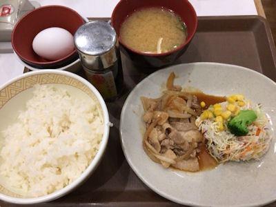 すき家豚生姜焼き朝食