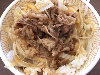 すき家和風オニサラ牛丼