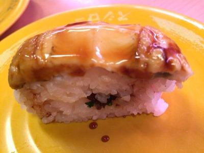 スシロー上穴子の押し寿司 (1貫)