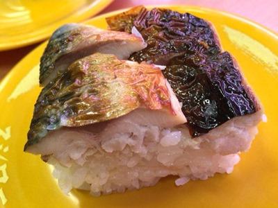 スシロー焼とろ鯖押し寿司