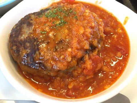 松屋トマトフォンデュソースのビーフハンバーグステーキ定食