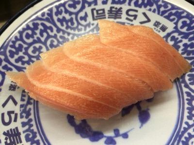 くら寿司熟成大とろ一貫
