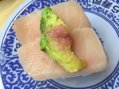 くら寿司アボガドビーツとろ