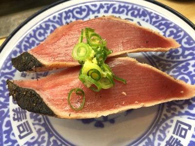 くら寿司枕崎産厚切り藁焼き初鰹
