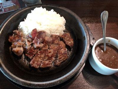 いきなりステーキいきなり!ステーキカレー