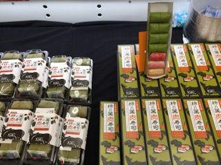 きゅうろく大阪名物柿の葉肉寿司
