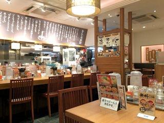 大衆麺食堂きんとら/JR姫路駅東口本店店内