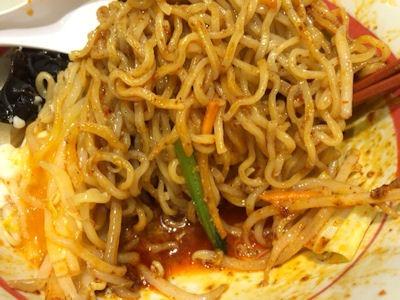 らーめん幸楽苑台湾野菜まぜめん