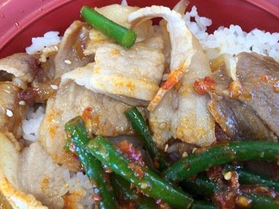 すき家ニンニクの芽豚生姜焼き丼