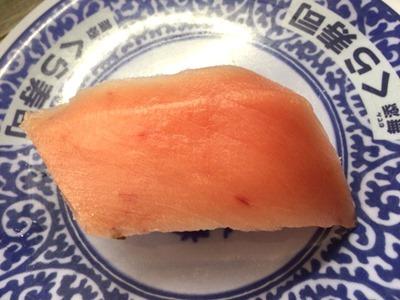 くら寿司 熟成中とろ