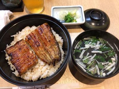 うなぎ料理専門店魚治うなぎ丼(吸物付き)