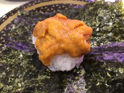 はま寿司うにつつみ