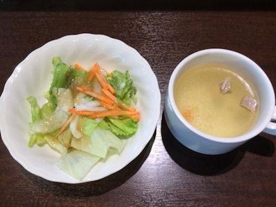 いきなりステーキいきなり!お客様感謝祭サラダとスープ