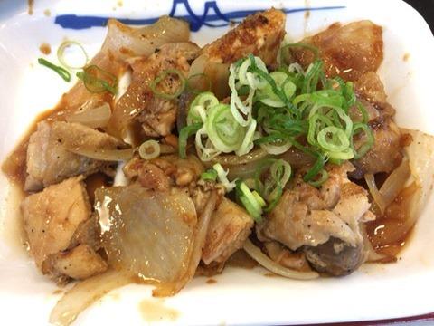 松屋鶏のバター醤油定食