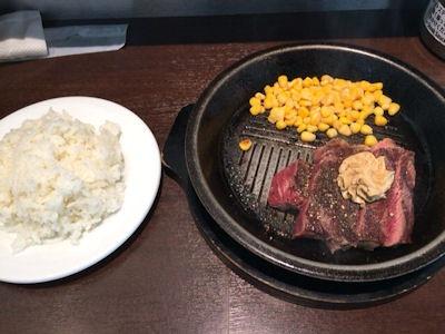 いきなりステーキ新メニューお知らせフェアワイルドステーキ