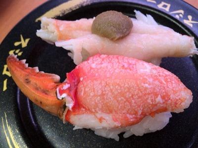 スシロー気合いのかに祭丸ずわい蟹食べ比べ(爪・脚)