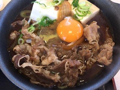 松屋お肉たっぷり牛鍋膳