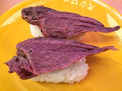 スシロー気合いのかに祭桜肉ロースト