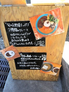 CURRY STAND kakogawa/カリースタンドカコガワのメニュー