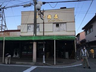たかさご万灯祭2019下村商店