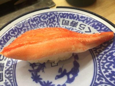 くら寿司かにと大とろフェア特大ボイル本ずわいがに(一貫)