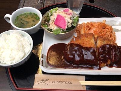 洋食ダイ豚ロースカツレツ