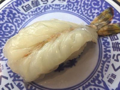 くら寿司かにと大とろフェア天然特大生くるまえび(一貫)