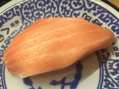 くら寿司かにと大とろフェア熟成大とろ一貫