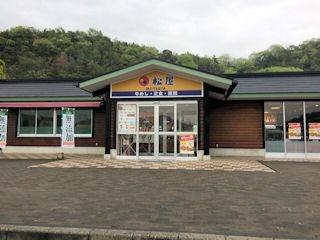 松屋権現湖PA(上り線)店