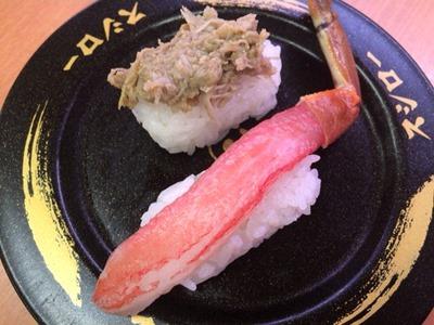 スシロー歳末100円まつり第二弾大型生本ずわい蟹&かに味噌和え