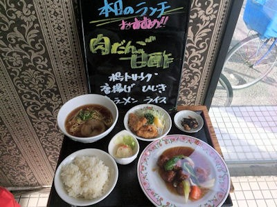 餃子の王将創業祭日替りランチの見本