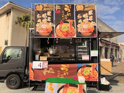 神戸ラーメンフェスティバルらぁめん in EZO【北海道】