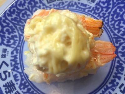くら寿司北海フェアとかに祭り炙りえびえびグラタン風