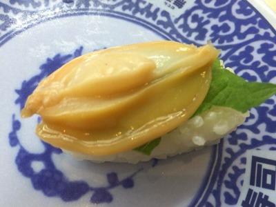 くら寿司北海フェアとかに祭りあわび(一貫)