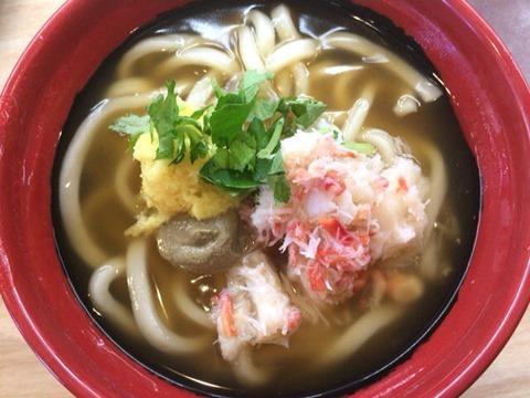 くら寿司北海フェアとかに祭り本ずわいがにあんかけうどん