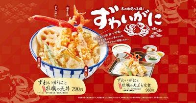天丼・天ぷら本舗さん天ずわいがにと牡蠣の天丼のフェアメニュー