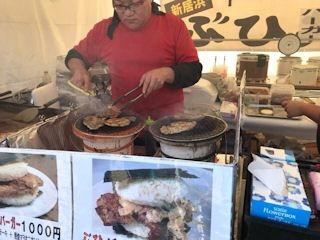 姫路バーガー博覧会2020ビーフステーキバーガー