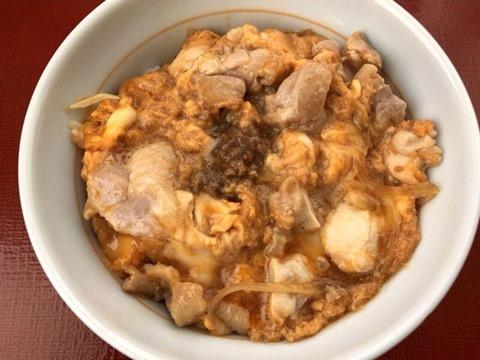 なか卯純鶏 名古屋コーチンの親子丼
