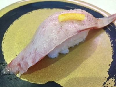 はま寿司年のはじめの本鮪祭り本鮪炙り中とろ