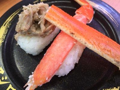 スシローかに祭&まぐろ祭店内殻むき本ずわい蟹とかに味噌和え