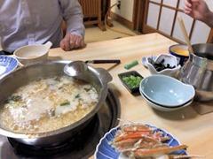 村由丸かにコース〈松〉雑炊