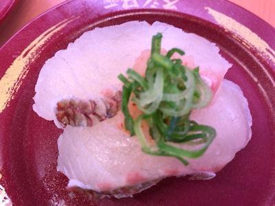 スシローまるごと北海道づくし霜降り真鯛