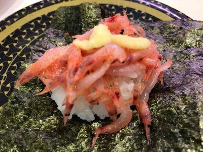 はま寿司希少!高級!春の贅ねた祭り桜えびつつみ