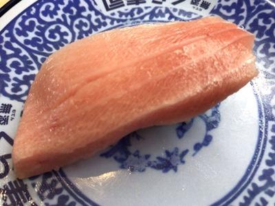 くら寿司天然くえvs熟成大とろフェア熟成大とろ(一貫)