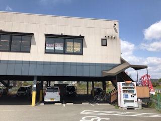 あきんどスシロー/高砂店